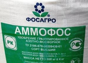 Описание труднорастворимых фосфорных удобрений