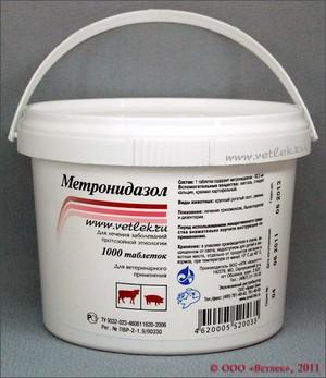 Метронидазол для домашней птицы: инструкция по применению для ...